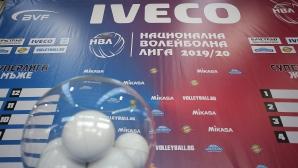 Изтеглиха жребият за волейболната суперлига