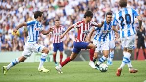 Реал Сосиедад - Атлетико Мадрид