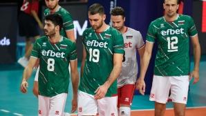 България - Франция 0:3