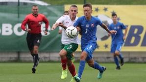 България (U16) - Словакия (U16)
