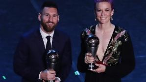 Бляскавата церемония за наградите FIFA The Best