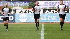 Локомотив (Горна Оряховица) - ЦСКА-София 0:3