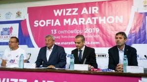 ПКФ за софийски маратон 2019