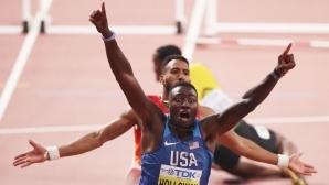 Световна титла за САЩ на 110 м/пр след драма с Маклауд