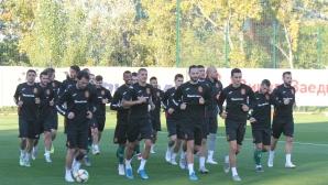Тренировка на националният отбор преди мача с Англия