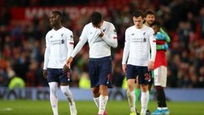 Ман Юнайтед - Ливърпул 1:1
