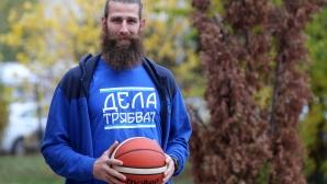 Интервю с Чавдар Костов