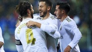Ейбар - Реал Мадрид 0:4