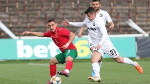 България (U21) - Славия