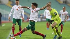 България - Чехия част II