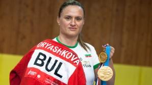 Интервю с Мария Оряшкова