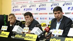 И Боре Кьосев в играта за президент на БФВолейбол