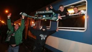 Феновете на Ференцварош дойдоха в Разград с влак