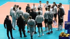 Тренировка на българиския национален отбор по волейбол