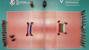 Нова загуба сложи край на надеждите на волейболистките за Токио 2020