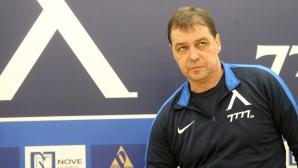 Пресконференция на Петър Хубчев