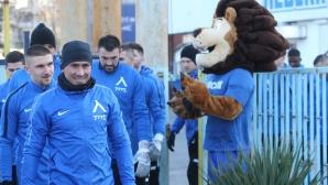 Левски с първа тренировка за 2020 г.