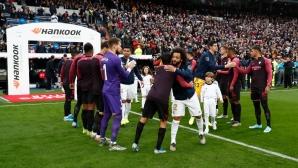 Реал Мадрид - Севиля 2:1