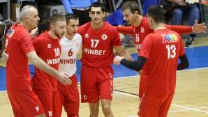 Левски - ЦСКА 1:3