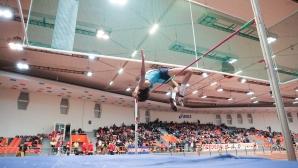 Национален шампионат по лека атлетика в зала за мъже и жени 2020 - ден 2
