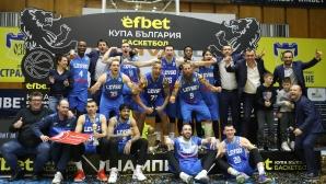 Левски Лукойл грабна купата на България