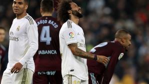 Реал Мадрид - Селта 2:2
