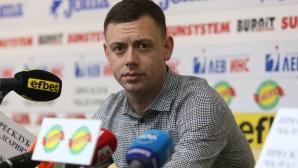 Пресконференция на Петър Пешев за сезона на Арда