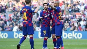 Барселона - Ейбар 5:0