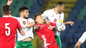 България - Беларус