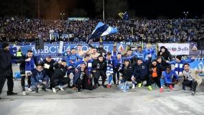 Радостта на Левски след победата над Лудогорец