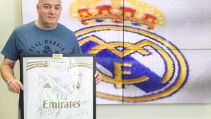 Интервю с председателя на фен клуба на Реал Мадрид