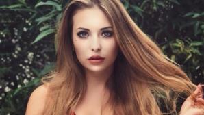 Ирина Чекашова