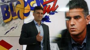 "Давид Давидов гостува в ""Block Оut"""