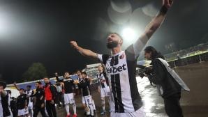Локомотив Пловдив на исторически финал