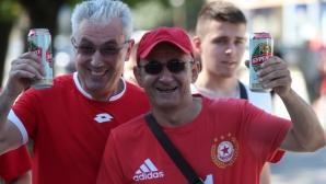 Феновете на ЦСКА -София преди финала