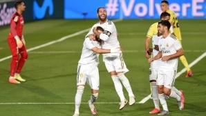 Реал Мадрид - Виляреал 2:1