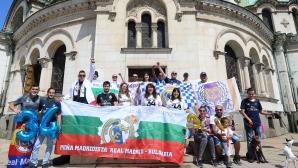 Обща снимка на българските фенове на Реал Мардид
