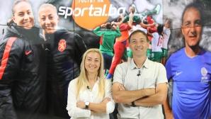 Силвия Радойска и Тони Радулов в студиото на Sportal.bg