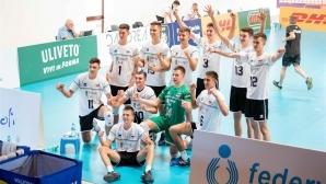 България U18 победи Белгия на Евроволей