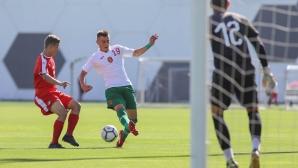 България - Сърбия U17