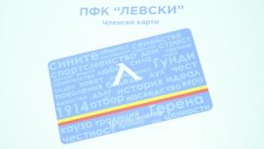Левски стартира кампанията си за членски карти