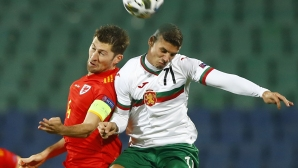 България - Уелс 0:1