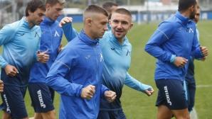 Левски с първа тренировка за седмицата