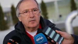 Националният отбор на България се прибира от гостуването си на Ирландия