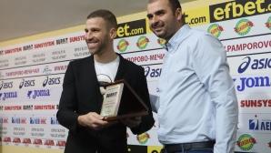 ЦСКА-София е отбор на месец Октомври