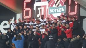 Локомотив (Пловдив) - Ботев (Пловдив) 6:0