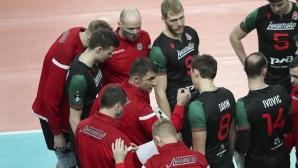 Тренто - Локомотив (Новосибирск) 3:2