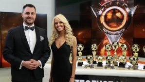 """Церемония """"Футболист на годината 2020"""""""