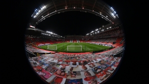 Манчестър Юнайтед - Реал Сосиедад