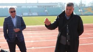 """Инспектираха стадиона """"Васил Левски"""" за възмовността за инсталиране на VAR система"""